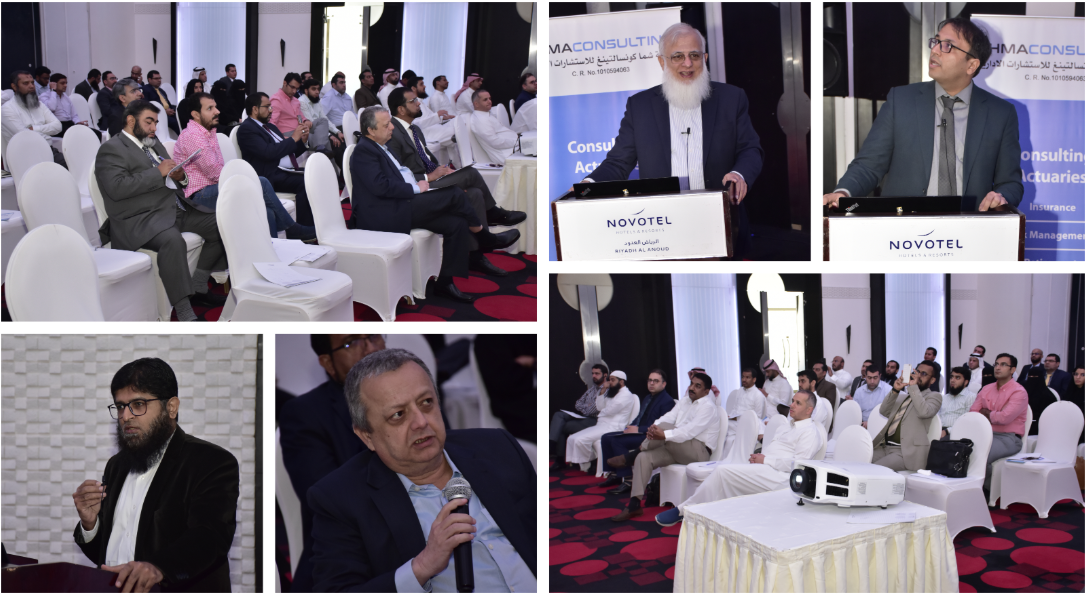 "Seminar on ""IAS 19 – Employee Benefits & Actuarial Report"" – Riyadh & Jeddah"