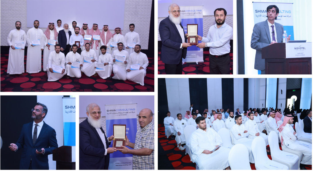 "Technical Workshop on ""Actuarial Reserving & Pricing"" – Riyadh"